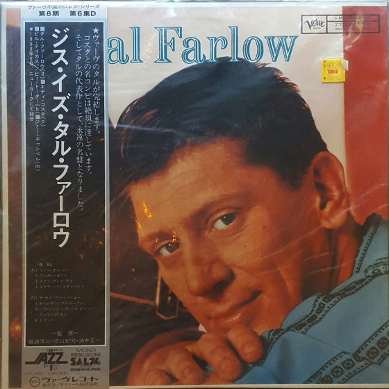 This is Tal Farlow (Vinyl)