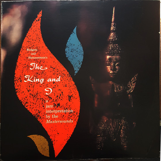 The King and I (Vinyl)