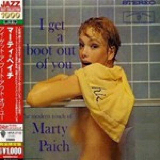 I Get A Boot Out Of You (Remastered Japanese Edition)